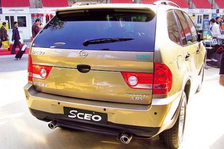 Los plagios en los coches chinos